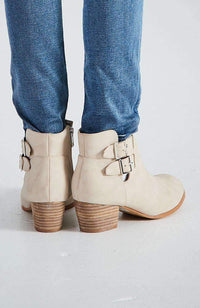 kendal pale cream & silver buckle boot