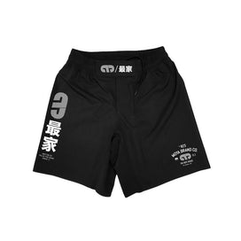 Moya Brand Mad Max Training Shorts - Black