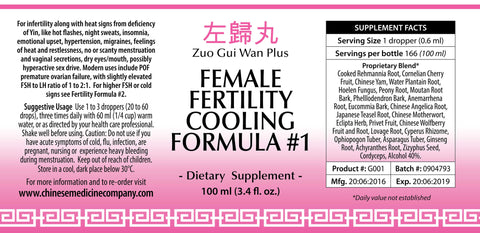 Female Fertility Cooling #1 Formula