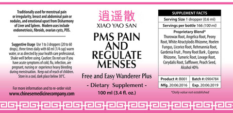 PMS Pain & Regulate Menses Formula