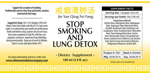 Stop Smoking  & Lung Detox Formula