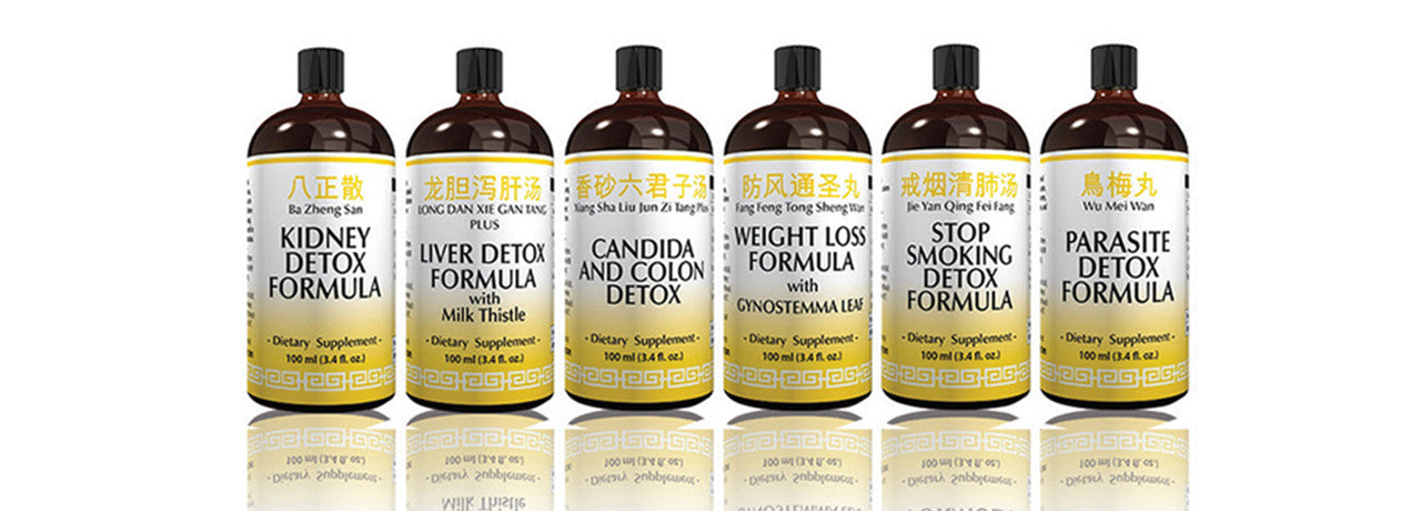 image of bottles of detox series