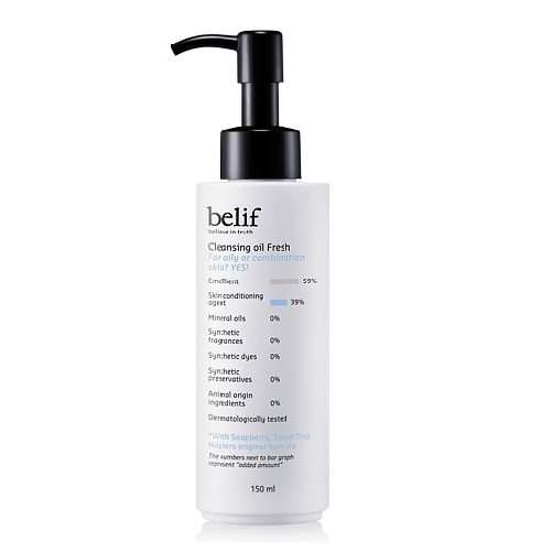 BELIF CLEANSING OIL FRESH 150ML - IMPAVIID