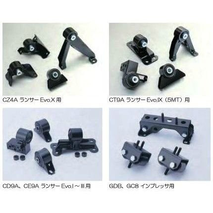 CUSCO Engine Mounts  For MITSUBISHI Lancer Evolution CT9A (Evo.7 8 9) 565 911 SET6