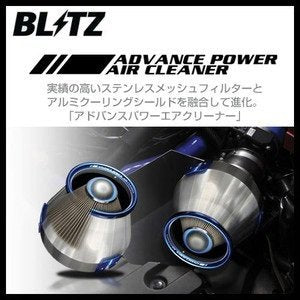 BLITZ ADVANCE POWER INTAKE KIT  For HONDA VEZEL HYBRID RU3 LEB-H1 42223