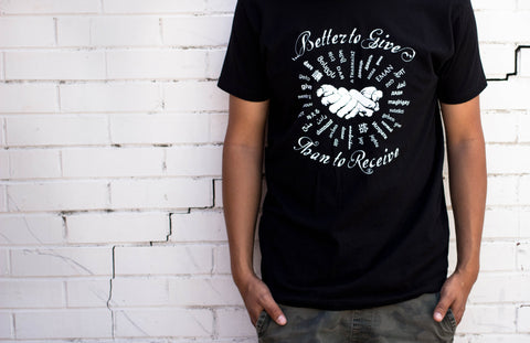 """Better To Give Than To Receive"" Premium Fitted Short Sleeve Crew"