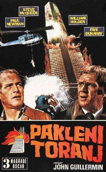 Towering Inferno (1974)