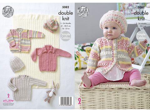 Blanket, Sweater, Cardigans & Hats in King Cole DK (5082K)