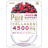 Pure Inner Support Gummy - Mixed Berry & Yogurt Flavor