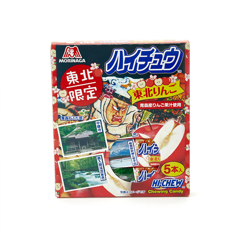 Tohoku limited Hi-Chew Tohoku - Apple