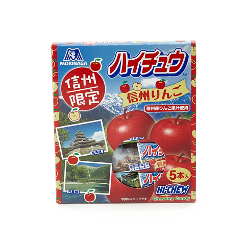 Shinshu limited Hi-Chew - Apple