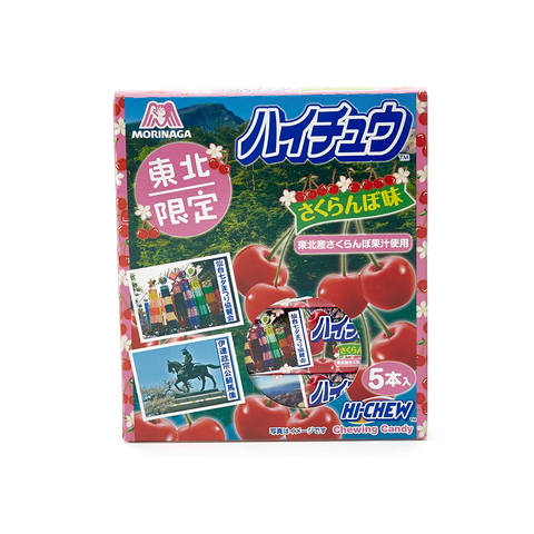 Tohoku limited Hi-Chew - Cherry