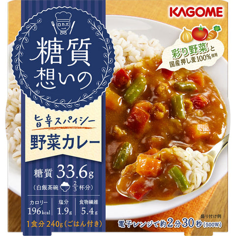Kagome - Vegetables Curry