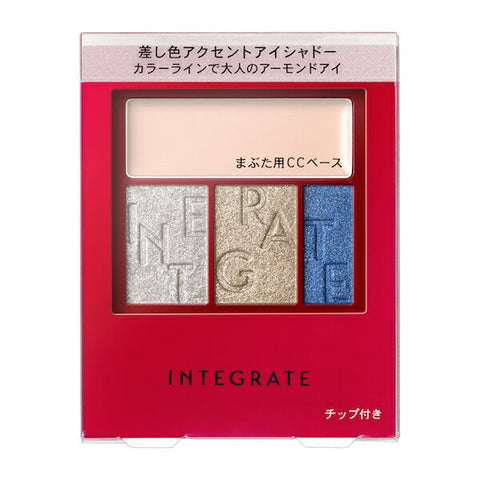 Shiseido Integrate Accent Color Eyes