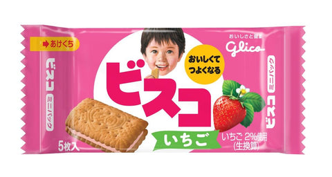 Glico Strawberry Biscuits