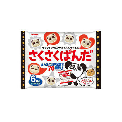 Crunchy Panda Cookies Party Pack