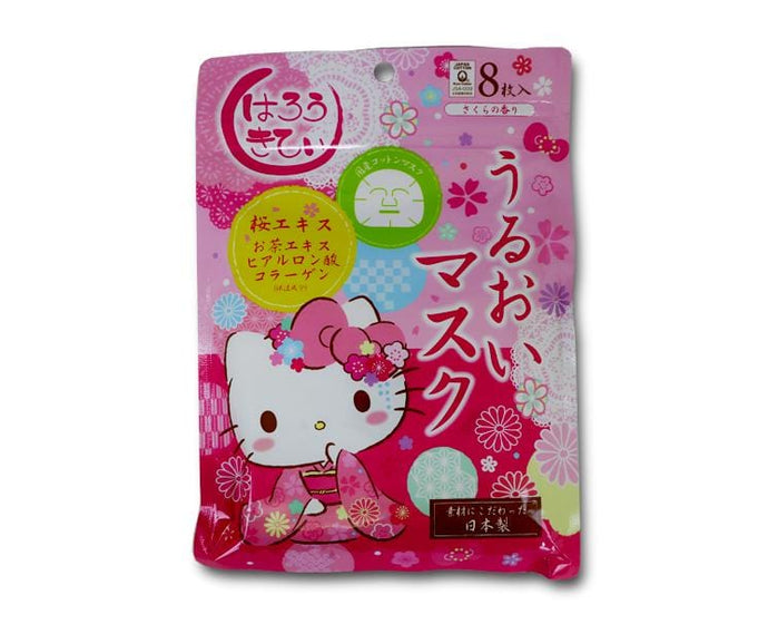 Hello Kitty Rich Moisturizing Masks (Sakura)