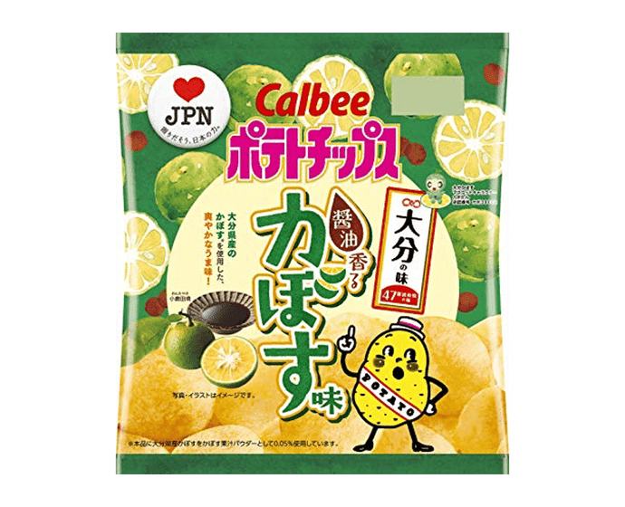 Calbee Potato Chips: Oita Kabosu