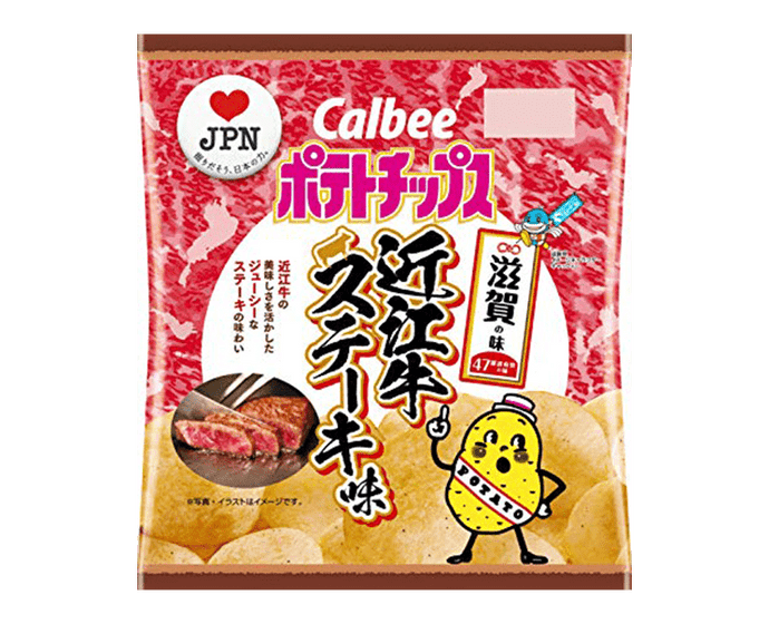 Calbee Potato Chips: Shiga Omigyu Steak