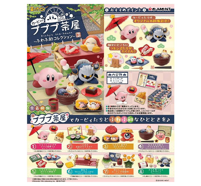 Kirby's Tea House Blind Box