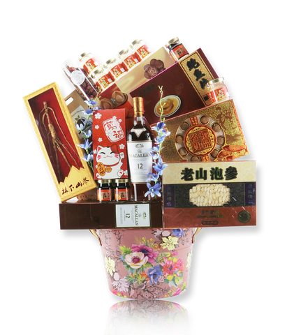 CNY Empire Hamper 588 万福金安 - Chinese New Year 2019 (Free Delivery to Klang Valley)