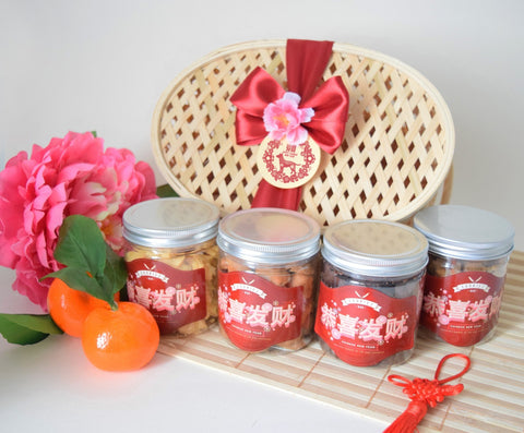 Prosperity Basket with floss (CNY Special)
