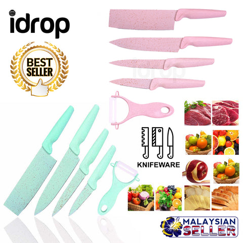 idrop 1 Set 5 Pcs Wheat Straw Stainless Steel Knife Set with Peeler