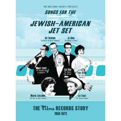 Songs for the Jewish-American Jet Set: The Tikva Records Story 1950-1973 from The Idelsohn Society for Musical Preservation - Jewish Gifts, Collectibles and Judaica | Reboot Shop