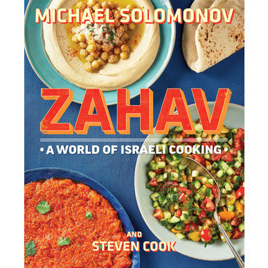 Zahav: A World of Israeli Cooking by Michael Solomonov - Jewish Gifts, Collectibles and Judaica | Reboot Shop