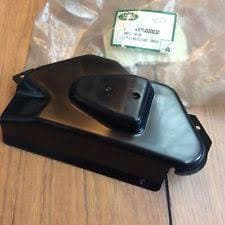 1998 - 2004 LAND ROVER DISCOVERY 2 BONNET LATCH SHIELD FPW000030