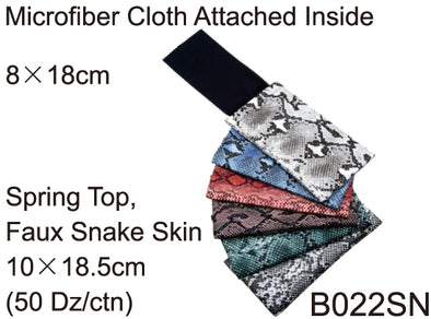 B022SN - Wholesale Faux Snake Skin Eyewear Pouch with Microfiber Cloth Attached