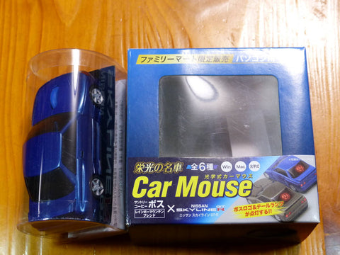 NOS Car Mouse Suntory BOSS Nissan Skyline GT-R [R32] Blue (No Coffee)