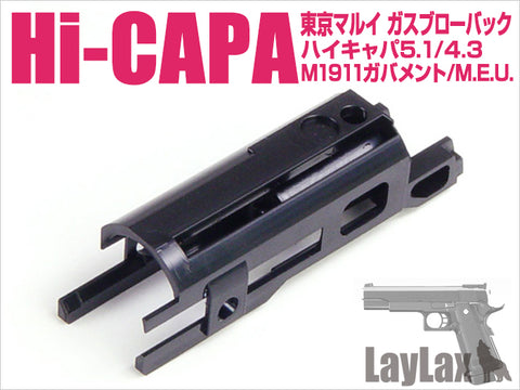 Nine Ball Hi-Capa Feather Weight Piston