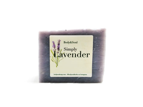 Simply Lavender: A Classic Lavender Aromatherapy Bar