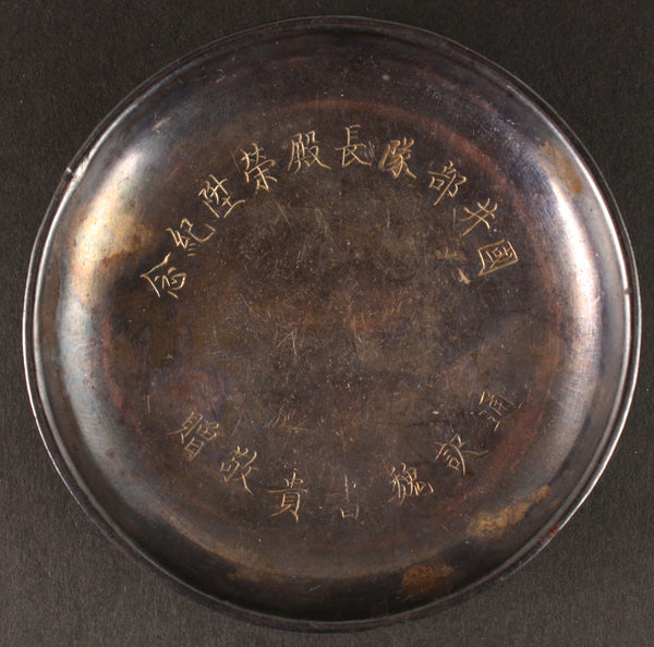 Super Rare Antique Japanese WW2 Chinese Collaborator Translator Silver Dish