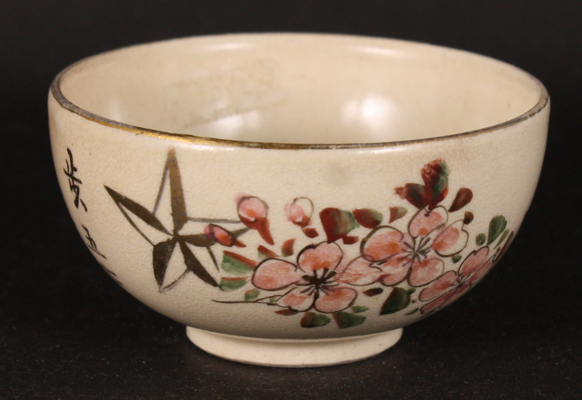 Antique Japanese Military Blossoms Star Infantry Army Sake Cup
