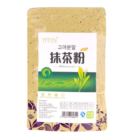 100g Japanese Matcha Green Thee - Embrace Luxury