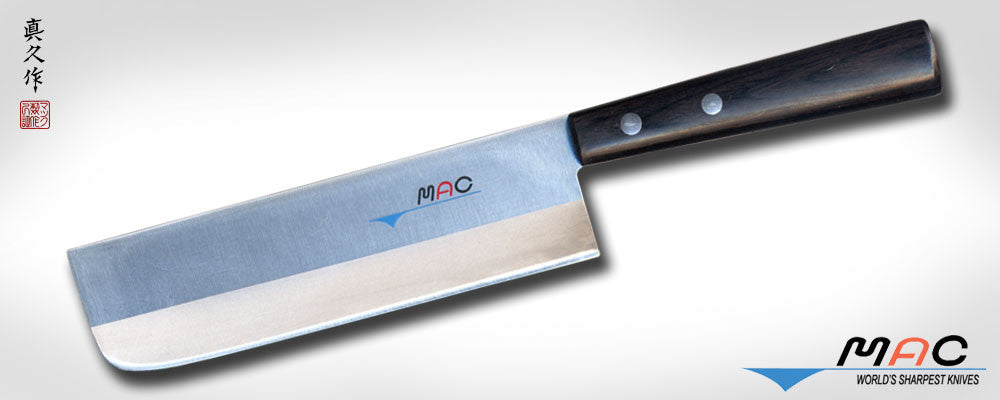 "Japanese Series 6 1/2"" Japanese Vegetable Cleaver (JU-65) - MAC Knife"