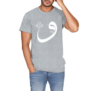 WOW T-Shirt - World Wide Dawah