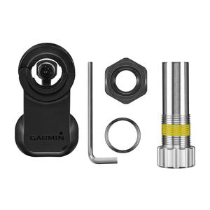 Garmin Vector S to 2S Upgrade Kit (12-15 mm thick, 44 mm wide)