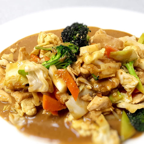 20. Stir Fried Satay Sauce