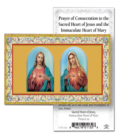 Consecration to the Sacred Hearts