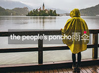 The People's Poncho - Hardy Poncho 2.0