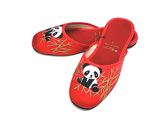 Panda Embroidered Slippers - For Girl