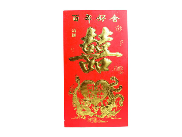 Lucky red envelope with Chinese double happiness character in gold