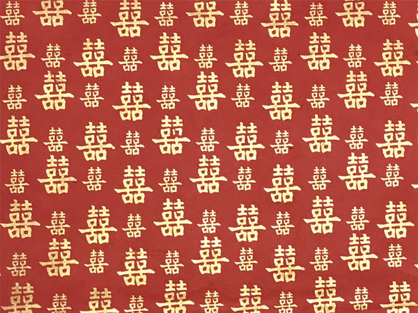 Gorgeous red wrapping paper with pattern of gold double happiness characters
