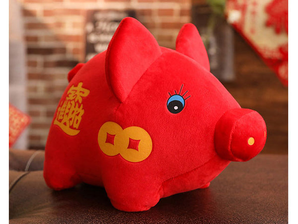 Lucky Fortune Pig