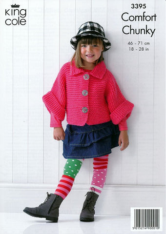 Children's Jacket, Hat & Cardigan in King Cole Comfort Chunky (3395)