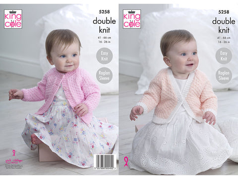 Cardigans in King Cole Big Value Baby DK 50g (5258K)