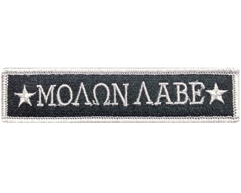 "V101 Tactical Molon Labe patch Subdued Silver 1""x3.75"" Hook Fastener Backing *Made in USA - Bullrun Flag Embroidery"